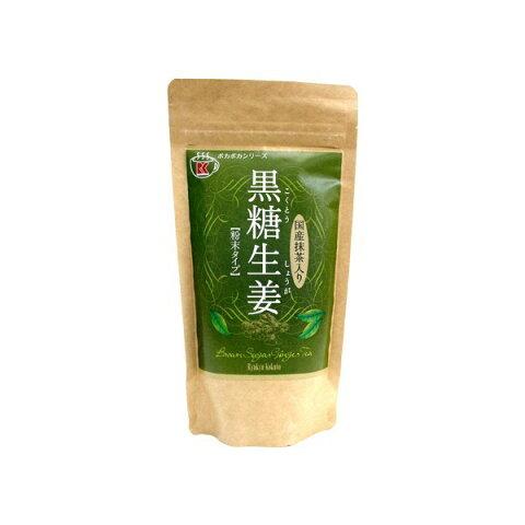 黒糖生姜 3袋セット 石垣島 沖縄 特産品 通販 沖縄土産 お土産