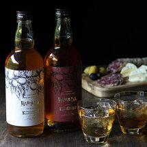 ギフトに。【送料込】梅酒「HAMADA」レッド&ホワイト父の日ギフト梅酒2本セット