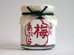 小山薫堂さんの「ニッポンの食べる調味料プロジェクト」から始まりました。ニッポンの食べる調...