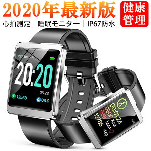 スマートウォッチ 活動量計 1.3インチHD大画面 スマートブレスレット 着信電話通知/アプリ通知 GPS運動記録 レディース メンズ 日本語アプリ iPhone&Android対応 日本語説明書(y13)