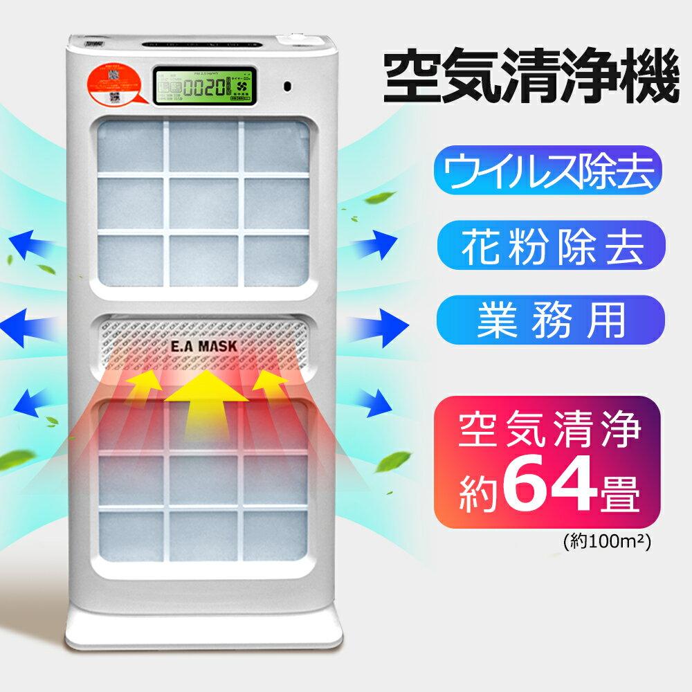 產品詳細資料,日本Yahoo代標|日本代購|日本批發-ibuy99|空気清浄機 ウイルス 除去 花粉 除去 PM2.5対応 ハウスダスト 除臭 除菌 マイナスイオン …