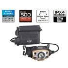 タジマLEDヘッドライトE501DセットLE-E501D-SPハイブリット式ハイパワーヘッドライト専用充電池または単三形乾電池