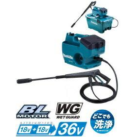 掃除機・クリーナー, 高圧洗浄機  18V18V36V MHW080DPG2 (BL1860B22DC18RD)