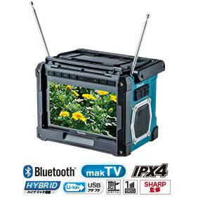 マキタ 18V/14.4V/10.8Vスライド式 充電式ラジオ付テレビ TV100 本体のみ(バッテリ・充電器別売)