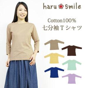 Tシャツ カットソー ファッション ヤングミセスファッション レディース