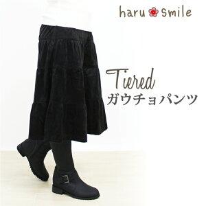 ティアードガウチョパンツ ファッション ヤングミセスファッション レディース