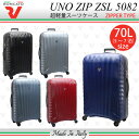 スーツケース ハードケース RONCATO UNO ZIP ZSL 5082 Mサイズ 中型 70L 5-7泊 10年保証