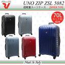 RONCATO UNO ZIP ZSL スーツケース 5〜7泊 10年保証 70L 5082