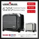 スーツケース【LEGEND WALKER(レジェンドウォーカー)】ビジネスキャリー 6205 キャリーケース 横型 トロリー メンズ 機内持ち込み 出張