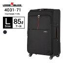 スーツケースソフトケースLEGENDWALKER4031-71Lサイズ大型...