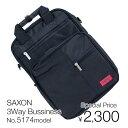 SAXON ビジネスバッグ メンズ A4サイズ 2way 5174モデル