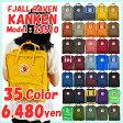 リュックサック【FJALL RAVEN(フェールラーベン)】Kanken 2Way 16L bag 23510 35カラー カンケン バッグ デイパック バックパック メンズ レディース ママ 正規品 ギフト 【P11Sep16】