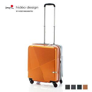 スーツケース キャリーケース キャリーバッグ hideo design 85-7658 マックスキャビンEX 小型 1〜3泊 拡張 エキスパンダブル ファスナー
