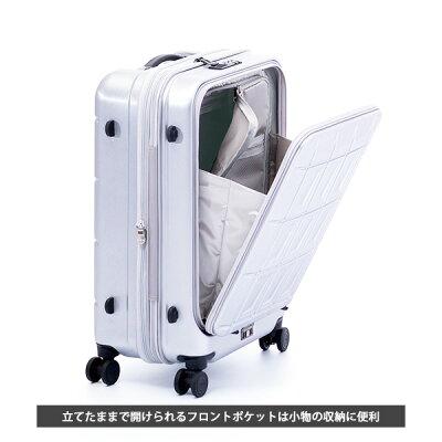 A.L.Iのフロントオープンスーツケースのオリジナル仕様