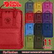 リュックサック【FJALL RAVEN(フェールラーベン)】Re-Kanken 16L bag 23548 11カラー カンケン バッグ デイパック バックパック メンズ レディース ママ 正規品 ギフト 【P11Sep16】