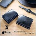 BRITISH GREEN ダブルブライドルレザー 三つ折財布 メンズ 全2色 1020 【18cl】