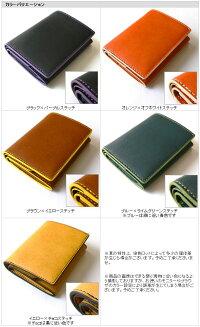 388e92aabba5 THINlyスィンリー小銭入れ付き二つ折り財布コンビカラーヌメ革 · 画像をクリックすると拡大して見ることができます。