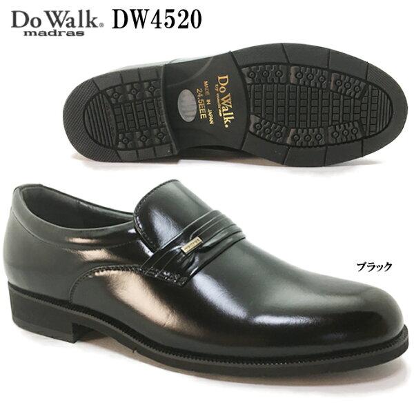 フォーマルシューズビジネスシューズメンズマドラスDoWalkDW4520ドゥウォークmadrasプレーン靴シューズ本革天然皮革消