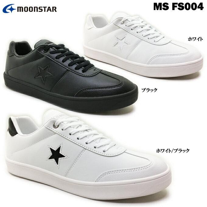 ムーンスター FREESTAR MS FS004 フリースター メンズ ジュニア ボーイズ スニーカー 靴 シューズ 耐摩耗ソール 耐久性 通気性 moonstar 男性 紳士 男子 学生画像