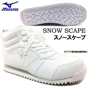ミズノ スノースケープ MIZUNO SNOW SCAPE B1GA180301 ホワイト 白 メンズ レディース ユニセックス 男女兼用 スノーシューズ ウィンターシューズ スノートレ ハイカットスニーカー レインシューズ ショートブーツ 靴 幅広 3E 防滑 防寒 防水 仕事 通学 学生