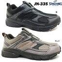 スニーカー メンズ スポルディング JN-335 JIN3350 スリッポン 幅広 4E EEEE 軽量 撥水加工 クッション性 衝撃吸収 カジュアル トレーニング ジョギング エクササイズ 作業履き