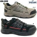 スニーカー メンズ スポルディング ON-359 OIN3590 レースアップ ウォーキング 紐靴 幅広 4E EEEE 軽量 防水(接地面から4cm) クッション性 衝撃吸収 カジュアル 普段履き