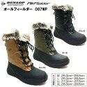 ダンロップオールフィールダー007WP【AF007】DUNLOPAllFielderメンズ防寒ブーツ