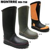 MONTRRE MB-758 MBW 7580 モントレ メンズ レインシューズ レインブーツ 長靴 ラバー 防水 防寒 ウレタン裏 男性 紳士 アキレス Achilles