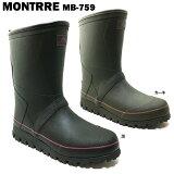 MONTRRE MB-759 MBW 7590 モントレ メンズ レインシューズ レインブーツ 長靴 ショート丈 ラバー 防水 防寒 ウレタン裏 男性 紳士 アキレス Achilles
