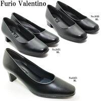 FurioValentino1025/3451/6451フリオバレンチノレディースパンプス