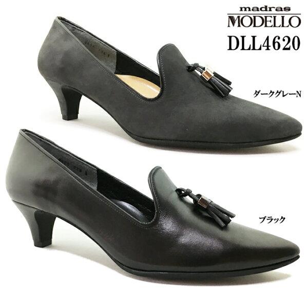 フォーマルパンプスmadrasMODELLODLL4620マドラスモデロレディースパンプスタッセル靴ローヒールクッション性フォー