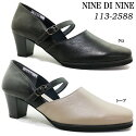 NINEDININE113-2588ナイン・デ・ナインレディースパンプス