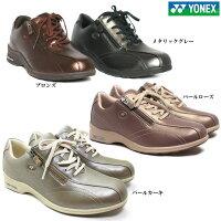 ヨネックスYONEXパワークッションLC30