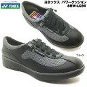 YONEX/ヨネックス パワークッション SHW-LC94 レディース ウォーキングシューズ コンフォートシューズ 靴 メッシュ ファスナー ゴムひも 軽量 快適 歩きやすい 脱ぎやすい 履きやすい 散歩 旅行 女性 婦人