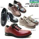 YONEX/ヨネックス パワークッション SHW LC30Wレディース ウォーキングシューズ コンフォートシューズ ワイドタイプ 幅広 4.5E ゆったり設計 軽量 快適 歩きやすい 脱ぎやすい 履きやすい 散歩 旅行 女性 婦人