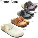 Penny Lane 1155 ペニーレインレディース コンフォートサンダル サボサンダル ぺたんこサンダル シボ皮風 コンビカラー くしゅくしゅ 女性 婦人