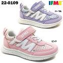 IFME22-0109イフミーキッズシューズ