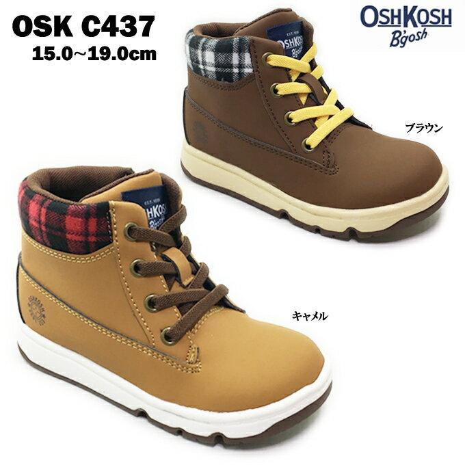 OSHKOSH OSK C437 オシュコシュ キッズブーツ ワークブーツ ミッドカット レースアップ ファスナー ムーンスター moonstar 男の子 子供用 イエローブーツ 靴 シューズ