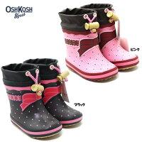 OSHKOSHOSKWB134Rオシュコシュベビー靴レインシューズ