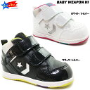 子供靴 CONVERSE BAVY WEAPON HI コン...