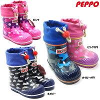 アサヒペポR301ULPEPPOベビーサイズレインシューズラバーブーツ長靴