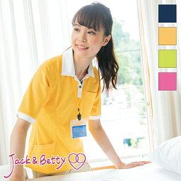 介護ユニフォーム ドットポロシャツ [女性用] JB51500 全4色 Jack&Betty ジャック&ベティ 介護ウェア ケアウェア 制服