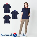 ポロシャツ全3色男女兼用ユニセックスDEOCELLデオセルTB4504U介護ユニフォーム介護ウェアケアウェアNaturalSmileナチュラルスマイルBONMAXボンマックス制服[2019new_ns]