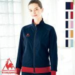 ジャケット[男女兼用]UZL1041全5色lecoqsportifルコックスポルティフ介護ユニフォーム介護ウェアケアウェア