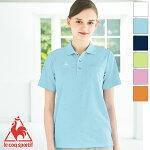 ポロシャツ[男女兼用]UZL3013全6色lecoqsportifルコックスポルティフ介護ユニフォーム介護ウェアケアウェア