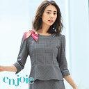 女子作業服 ユニフォーム最適素材 レディース半袖ブルゾン 412 桑和 SOWA SW412 春夏物