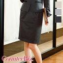 スカート [女性用] 9852 全3色Counter Biz カウンタービズ HNECTONE ハネクトーン エステユニフォーム サロンウェア 制服