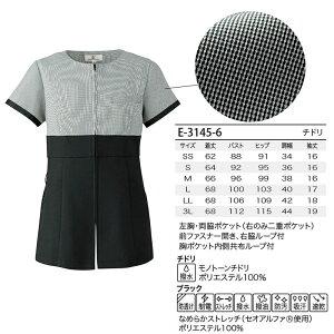 ジャケット[女性用]E-3145(2)