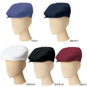 ハンチングFA9672【送料無料】飲食ユニフォーム制服厨房全8色名入れ刺繍ユニセックス男女兼用FACEMIXフェイスミックス帽子
