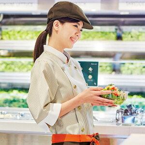 ショップコートSJAU-1701シェフコートコックコート飲食店フードユニフォーム厨房全4色名入れ刺繍男女兼用サンペックスイスト